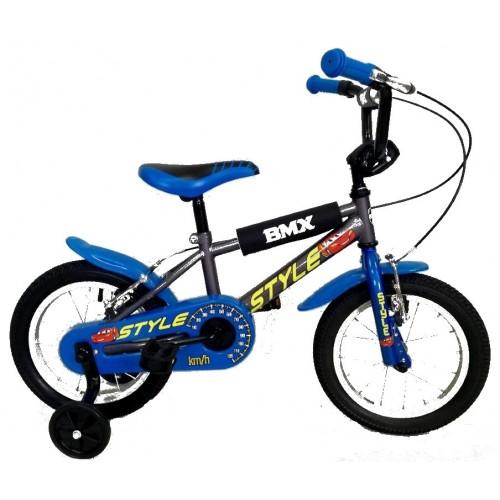 STYLE BMX 16'' Grey Ποδήλατο 16 inch