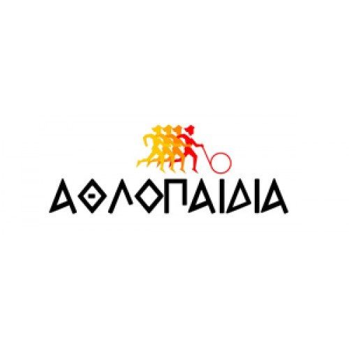 ATHLOPAIDIA